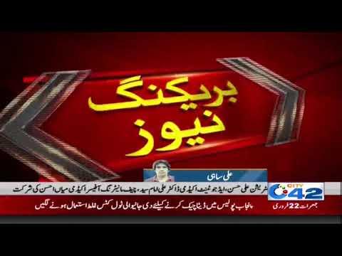 پنجاب پولیس میں ڈیٹا چیک کرنے کیلئے دی جانیوالی ٹولی کٹس غلط استعمال ہونے لگیں