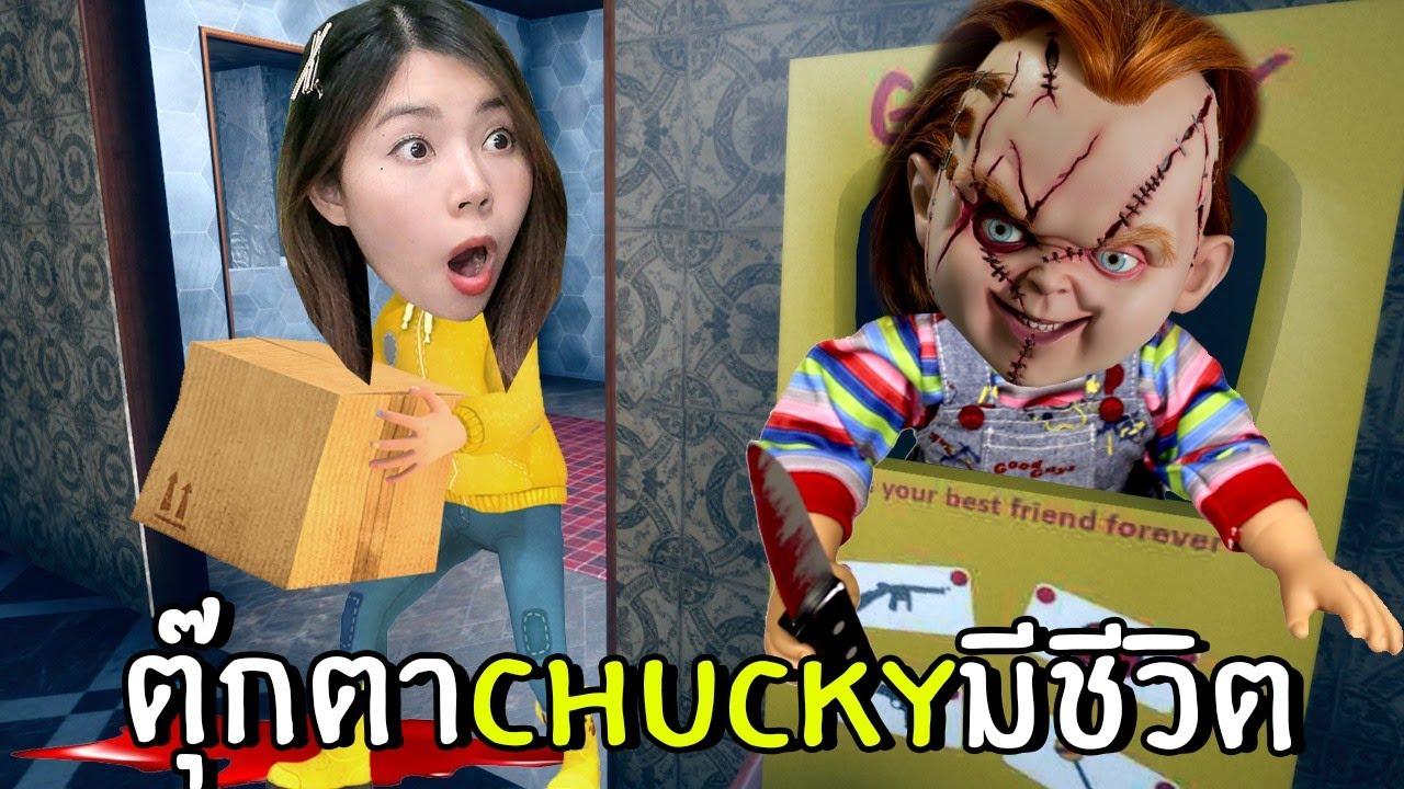 Download ตุ๊กตา Chucky มีชีวิตตอนตี3
