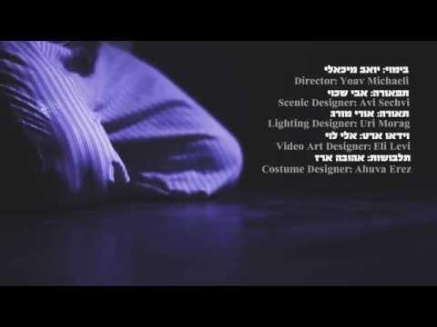 Bpolar Trailer Fringe Theater Beer-Sheva |  בי פולארי | אנסמבל עיט | תיאטרון הפרינג' באר-שבע