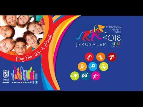 Sports Facilities ICG Jerusalem 2018