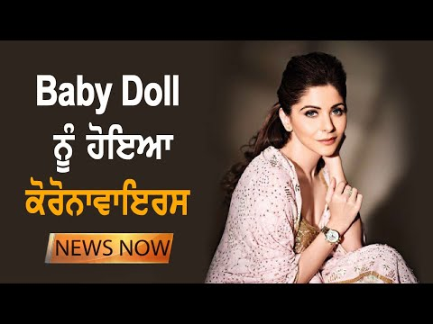 Kanika Kapoor of 'Baby doll' fame tests positive for COVID-19 | News Now