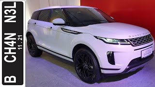 In Depth Tour Land Rover Range Rover Evoque SE [L551] - Indonesia