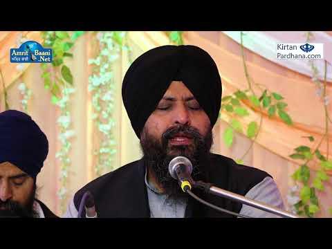 Bhai Satvinder Singh Ji Harvinder Singh Ji Asa De WAR    Jaipur 11Feb2018
