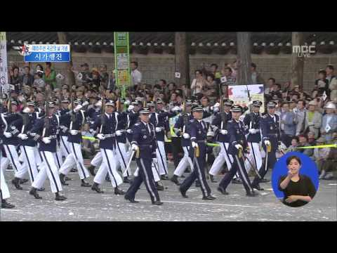 65    (2013 Korea Armed Forces Day Parade)