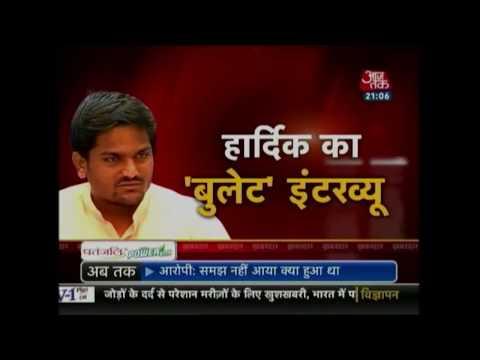 Interview On Wheels With Hardik Patel | Aaj Tak Exclusive