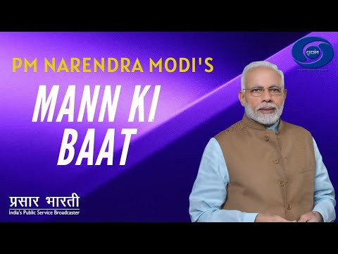 Mann Ki Baat - Prime Minister Narendra Modi shares some thoughts with us - LIVE