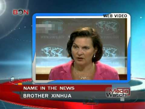 Brother Xinhua - Media Watch August 31 -BONTV