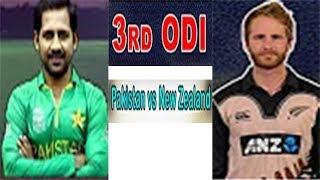 Pakistan vs new zealand 3rd odi watch in mobile 2018 11 /11 2018