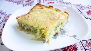 Заливной пирог с капустой рецепт Быстрый пирог с капустой Заливний пиріг з капустою рецепт(Заливной пирог с капустой рецепт Быстрый пирог с капустой Заливний пиріг з капустою рецепт -----------------------------..., 2015-03-28T12:56:36.000Z)
