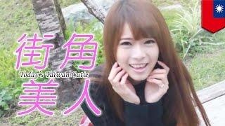 撮影場所:台北市西門町 名前:静香 身長:161センチ 体重:40キロ 年齢...