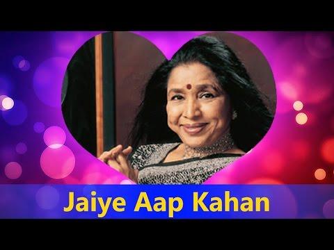 Jaiye Aap Kahan Jayenge - Asha Bhosle || Old Hindi Song | Sanam - Valentine's Day Song