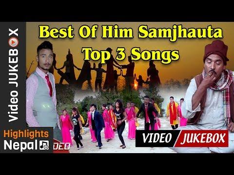 New Hit Nepali Lok Dohori Video Jukebox   Lok Dohori Song Compilation 2017   Him Samjhauta