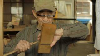 The Sendai Tansu (a Chest Of Drawers) 仙台箪笥 Aks Samurai Tansu