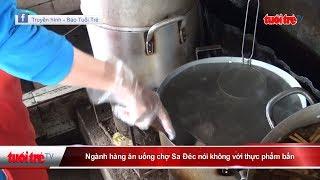 Ngành hàng ăn uống chợ Sa Đéc nói không với thực phẩm bẩn | Truyền Hình - Báo Tuổi Trẻ