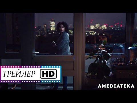 Кобра (1-й сезон) - Русский тизер-трейлер (1080 HD) | Сериал | 2020