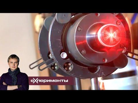 Объединенный институт высоких температур   ЕХперименты с Антоном Войцеховским