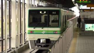 仙台市営地下鉄南北線1000系 〜八乙女駅を出発〜