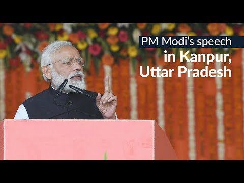 PM Modi's speech at dedication of various development projects to the Nation in Kanpur, UP | PMO