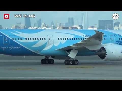 Flight Report China Eastern Airlines MU2404 Tayuan TYN - Shanghai Hongqiao SHA