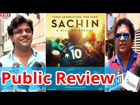 Public Review Of 'Sachin : A Billion Dreams' | Sachin Tendulkar