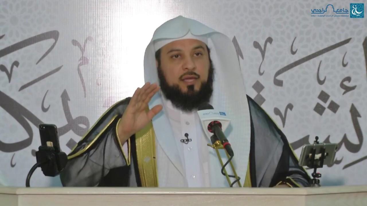 وأزواجه أمهاتهم لفضيلة الشيخ د محمد بن عبدالرحمن العريفي 10 7 1438هـ Youtube