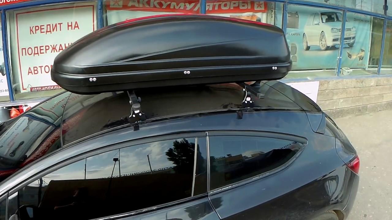 Багажник бокс на крышу Volkswagen Passat B7 (2011-2015) в Нижнем .