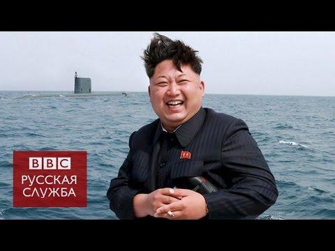 Ким Чен Ын: что о нем известно?