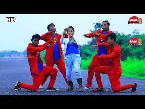 Hindi Khortha Video 2018 ||  नेनो की रे बात नेना जानहाय || New Hindi Song
