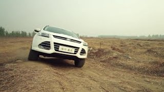 Ford Kuga Off-Road in China