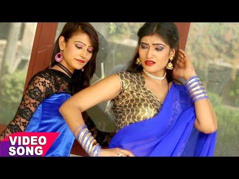 Devar Sange Sut Gaili - देवर संगे सूत गईल - Sajanawa baklol - Raju Raj - Bhojpuri Hit Songs 2017