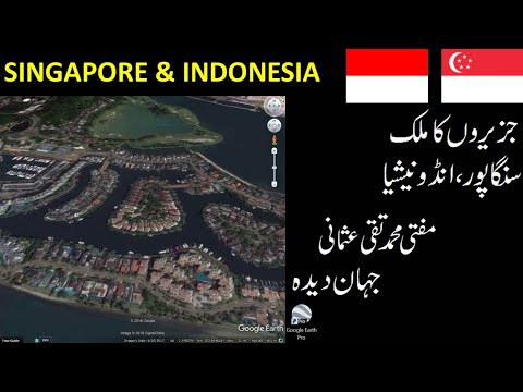 Singapore & Indonesia tour on Google Earth, Taqi Usmani