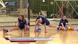 Сборная Украины по гандболу готовится к решающим матчам отбора на ЧЕ-2018