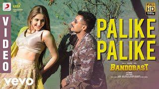 Bandobast - Palike Palike Video   Suriya, Sayyeshaa   Harris Jayaraj