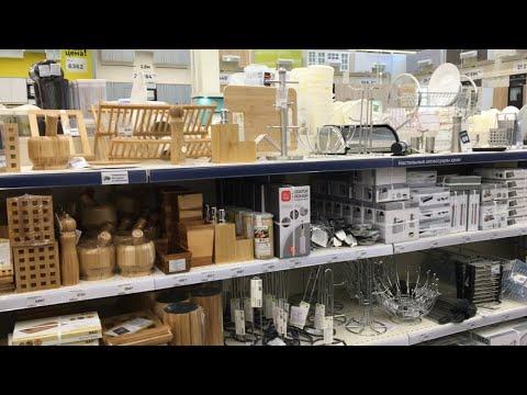 Леруа Мерлен обзор товаров для кухни. Много интересных новинок в Леруа Мерлен