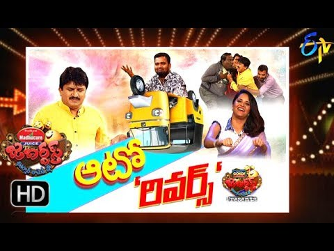 Jabardasth | 30th August 2018 | Full Episode | ETV Telugu