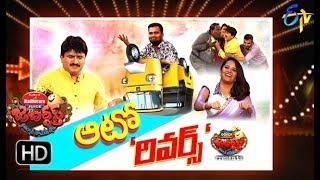 Jabardasth   30th August 2018   Full Episode   ETV Telugu