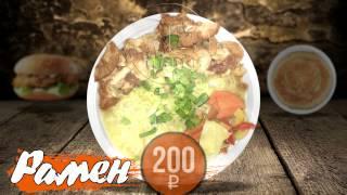 Чингу - видео меню-борд кафе корейской кухни