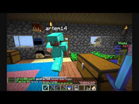 Minecraft (игра на сервере с  другом)