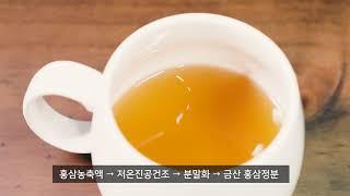 2020 진산사이언스 회사소개