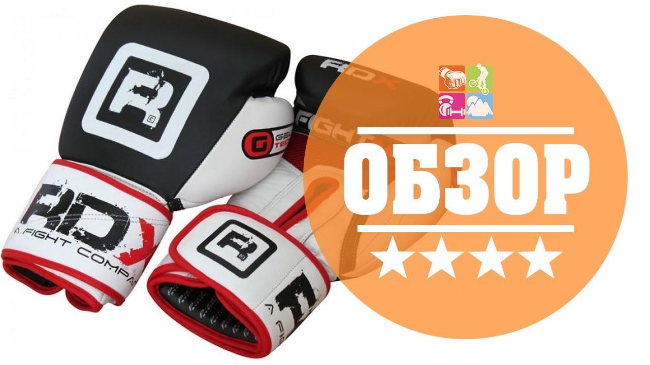 Перчатки RDX BGL T1 GEL PRO Black - обзор от 4ММА - YouTube
