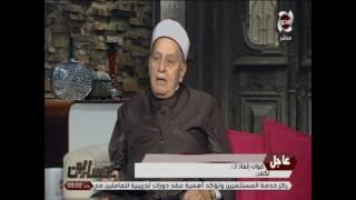 المسلمون يتساءلون - د/ محمود عاشور ينفعل على متصلة
