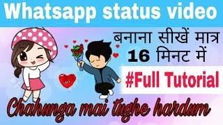 whatsapp status video kaise banaye in hindi || full tutorieal using by kinemaster