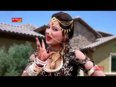 राजस्थानी DJ तड़का - Byan Item Lage - ब्याण आइटम लागे - Wedding Song - Rajasthani DJ Song  - HD VIDEO