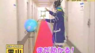 ニコ動 http://www.nicovideo.jp/watch/sm5113167.