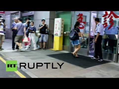 Taiwan: Explosion in New Taipei City injures at least 25