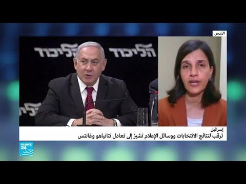 -القائمة العربية- أصبح لها ثقل في التحالفات الممكنة بعد نتائج الانتخابات التشريعية الإسرائيلية  - نشر قبل 3 ساعة