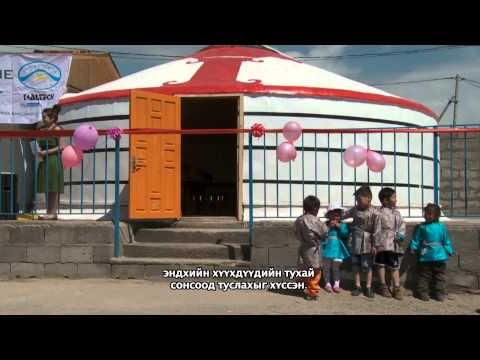 Time for Change - Children of the Peak Sanctuary (Mongolian)