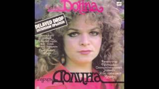 Лариса Долина Лето без тебя как зима Мелодия 1986