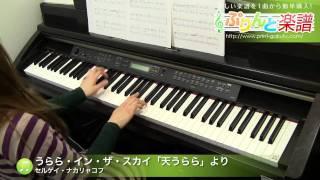 使用した楽譜はコチラ http://www.print-gakufu.com/score/detail/67071...