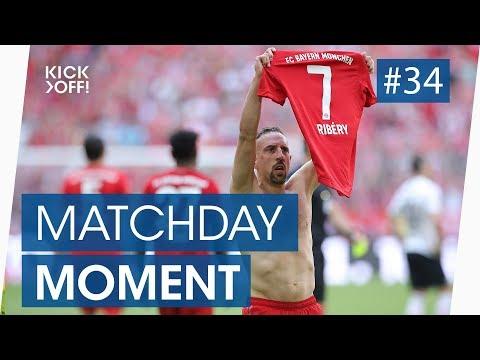 Ribery's last goal for Bayern | The dream farewell